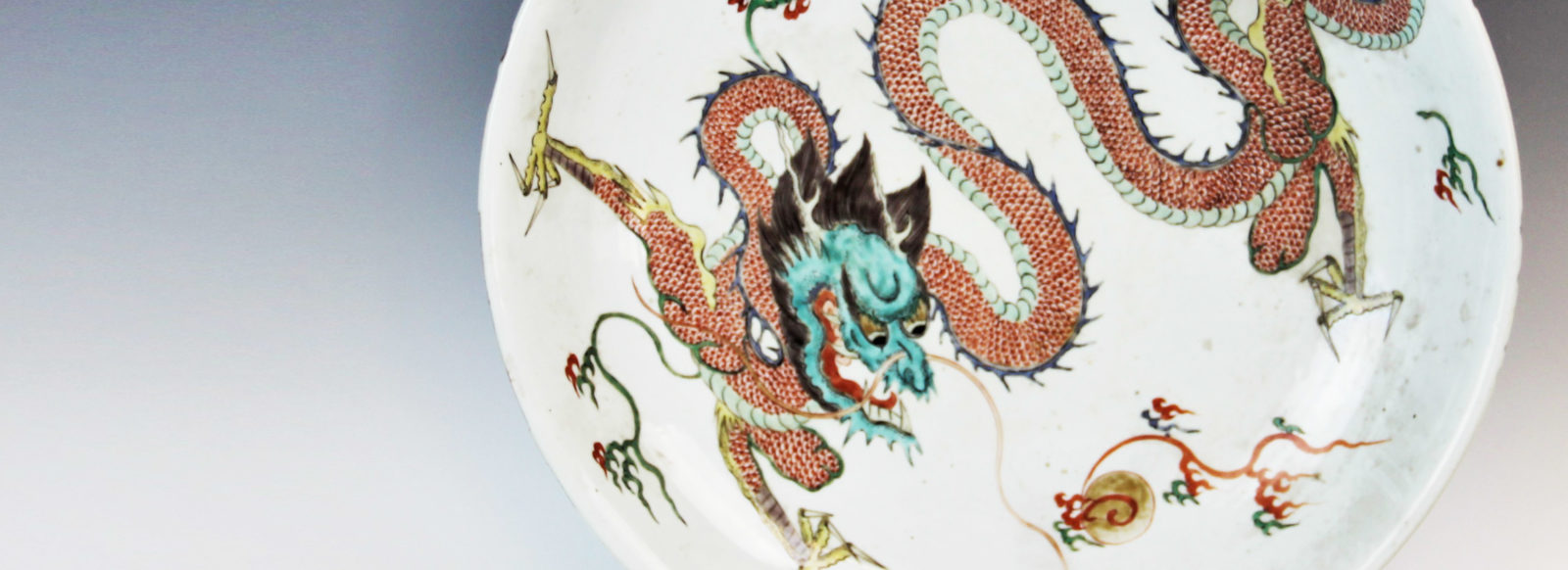 Beginner's Guide: Collecting Chinese Ceramics